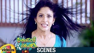 Lacchimdeviki O Lekkundi Movie | Lavanya Tripathi and Bhadram Comedy Scene | Naveen Chandra - MANGOVIDEOS