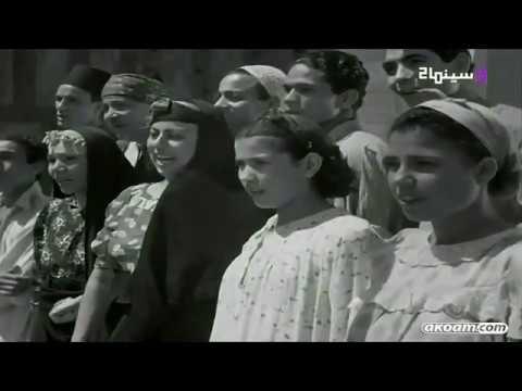 الفيلم النادر جدا احلاهم 1945 - اتفرج دوت كوم