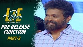 #LIE Movie Pre Release Event Part - 8 - Nithiin, Arjun, Megha Akash | Hanu Raghavapudi - 14REELS