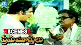 Prema Murthulu Movie Scenes - Rao Gopal Rao, Allu Rama Lingaiah, Lakshmi Introduction Scene - IDREAMMOVIES