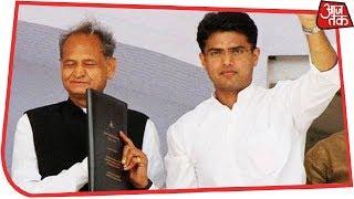 Rajasthan CM पद पर दिल्ली दरबार में फैसला - AAJTAKTV