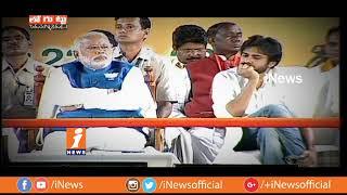 NDA Allies paties Meets In Patna To Ties With Allies? | Loguttu | iNews - INEWS