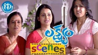 Lakshyam Movie Scenes    Anushka Comedy Scene with Gopichand family    Anushka - IDREAMMOVIES