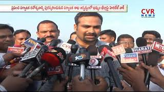 Heritage Walk at Khammam Killa on Eve Of World Tourism Day | Khammam | CVR News - CVRNEWSOFFICIAL