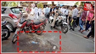 Shiv Sena Leader's Murder In Kandivali; Suspect On The Run, Police Intensify Search - AAJTAKTV