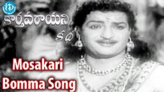 Mosakari Bomma Song - Kartavyarayuni Katha Movie Songs -  NTR, Savitri, Girija - IDREAMMOVIES