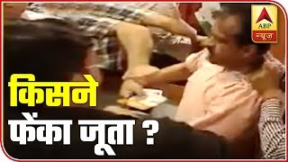 Know what happened when man hurls shoe at BJP leader - ABPNEWSTV