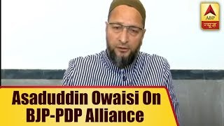 Unfortunate Step And Will Lead To More Repression: Asaduddin Owaisi | ABP News - ABPNEWSTV