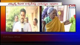 Latest Updates on Araku MLA Kidari Sarveswara Rao Assassination | CVR News - CVRNEWSOFFICIAL
