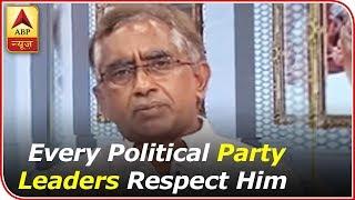 Atal Bihari Vajpayee: Every political party leaders respect him, says Vijay Trivedi - ABPNEWSTV