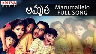 Marumallelo Full  Song || Amrutha Movie Songs || Madhavan, Simran - ADITYAMUSIC