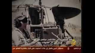 تسجيل نادر جدا لمكالمة بين جمال عبد الناصر والملك حسين عاهل الاردن اثناء نكسة 1967