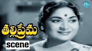 #Mahanati Savitri Thalli Prema Scenes - Lalitha Mother Hurts Savitri || NTR, Savitri - IDREAMMOVIES