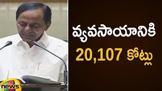 CM KCR Announced 20,107 Crores Budget For Agriculture Department   Telangana Budget Session 2019 - MANGONEWS