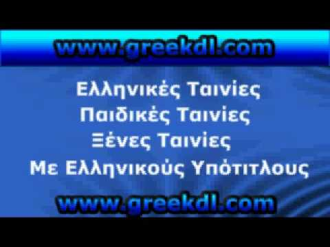 GREEKDL.COM -MOUSIKI-TAINIES-ELLINIKI MOUSIKI-MOVIES