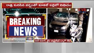 Man Expire after car submerged in water at Kukatpally | Hyderabad | CVR News - CVRNEWSOFFICIAL