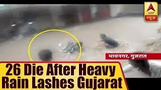 26 die after heavy rain lashes Gujarat - ABPNEWSTV