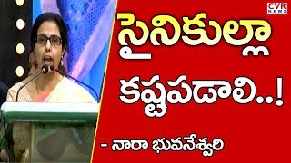 సైనికుల్లా కష్టపడాలి | Nara Bhuvaneshwari Praises CM Chandrababu Naidu | NTR Trust Bhavan | CVR News - CVRNEWSOFFICIAL