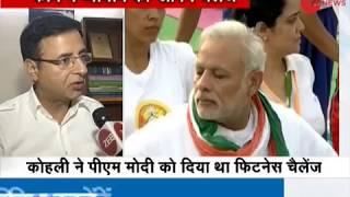 Congress attacks PM Modi on accepting fitness challenge - ZEENEWS