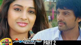Simple Love Story Latest Telugu Full Movie HD | Dhanraj | Amitha Rao | Latest Telugu Movies | Part 2 - MANGOVIDEOS