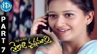Mr & Mrs Sailaja Krishnamurthy Full Movie Part 7 || Sivaji, Laila || Siva Nageswara Rao - IDREAMMOVIES