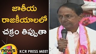 KCR Says Iam Happy With My Victory And Also Speaks About Federal Front | Mango News - MANGONEWS