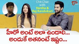 Chit Chat with Shiva Kandukuri, Varsha | Choosi Choodangaane |  TeluguOne - TELUGUONE
