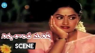Nippulanti Manishi Movie Scenes - Raj Varma Teasing Radha || Balakrishna || Asha - IDREAMMOVIES