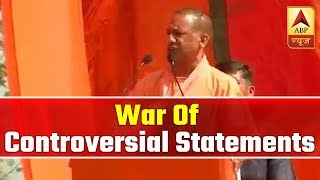 War of controversial statements: 2014 Vs 2019 - ABPNEWSTV