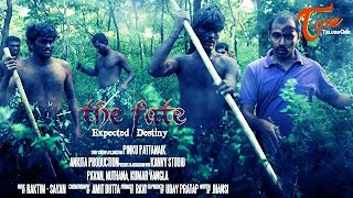 The Fate - Expected Destiny  || Latest Telugu Short Film || By Pinku Pattanaik - YOUTUBE