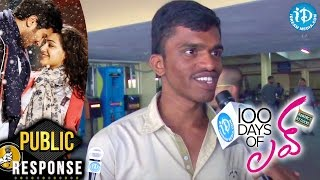 100 Days of Love Movie Public Response / Review || Dulquer Salmaan, Nithya Menen - IDREAMMOVIES