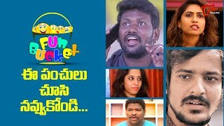 BEST OF FUN BUCKET | Funny Compilation Vol 21 | Back to Back Comedy | TeluguOne - TELUGUONE