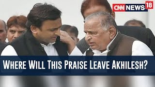 Election Epicentre | Mulayam Singh Yadav Sides With PM Modi, Where Does This Leave His Son? - IBNLIVE