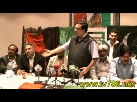 Part5, Press Conference of Qamar Zaman Kaira & Jahangir Badar