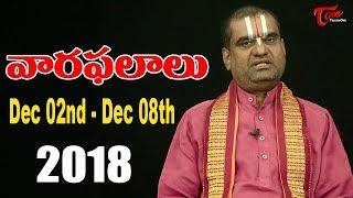 Vaara Phalalu | Dec 02nd To Dec 08th 2018 | Weekly Horoscope 2018 | TeluguOne - TELUGUONE
