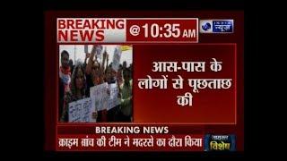 Ghaziabad Rape Case: मदरसे पहुंची क्राइम ब्रांच की टीम, की पूछताछ - ITVNEWSINDIA