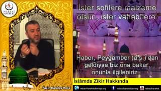 İslam'da Toplu Zikir Var Mıdır?(Yasin Karataş Hoca)