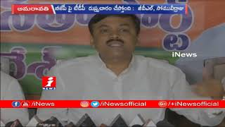 BJP GVL And Somu Veerraju Fire On Chandrababu Over PM Modi AP Tour | iNews - INEWS