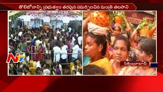 Huge Devotees Rush at Ujjaini Mahankali Temple || Bonalu Celebrations || NTV - NTVTELUGUHD