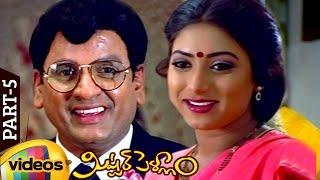 Mister Pellam Telugu Full Movie | Rajendra Prasad | Aamani | Keeravani | Part 5 | Mango Videos - MANGOVIDEOS