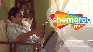 ShemarooMe - BOLLYWOOD | GUJARATI | DEVOTION | PUNJABI | KIDS - BHAKTISONGS