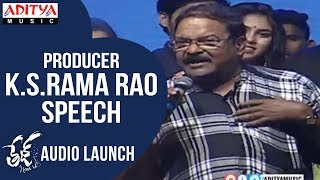 Producer K. S. Rama Rao Speech @ Tej I Love You Audio Launch | Sai Dharam Tej, Anupama - ADITYAMUSIC