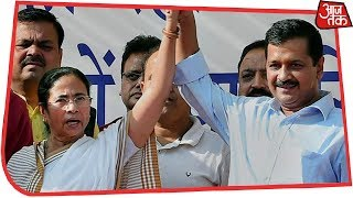 ममता बनर्जी की रैली में शामिल होने के लिए कोलकाता पहुंचे सीएम केजरीवाल - AAJTAKTV