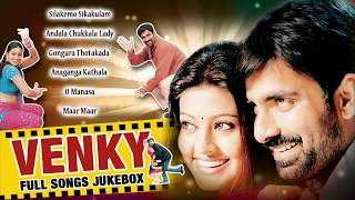 Venky | వెంకీ Movie All Songs Jukebox| Telugu Hit Songs Collection | Ravitej | Sneha - RAJSHRITELUGU