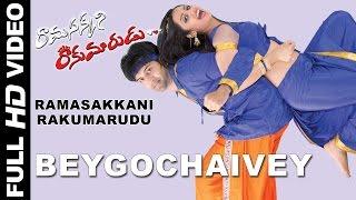 Ramasakkani Rakumarudu Beygochaivey song - idlebrain.com - IDLEBRAINLIVE