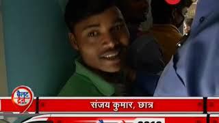 Ballot Train 2019: Zee News tracks voters' moods ahead of Lok Sabha polls - ZEENEWS
