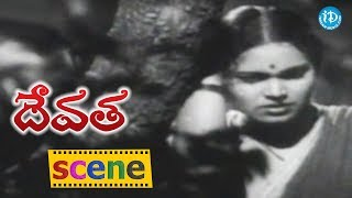 Devata Movie Scenes - Venu Secretly Meets Lakshmi || Chittor V Nagaiah - IDREAMMOVIES