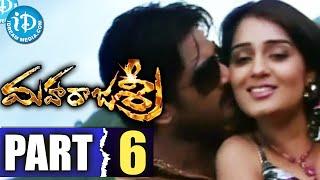 Maharajasri Full Movie Part 6 || Rishi, Nikita Thukral || S S Nivas || MM Srilekha - IDREAMMOVIES