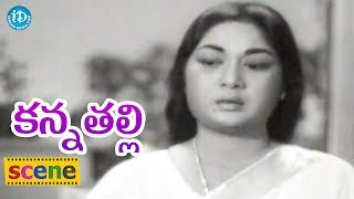 #Mahanati Savitri's Kanna Thalli Scenes - Savitri Plans To Do Her Daughter Marriage || Savitri - IDREAMMOVIES