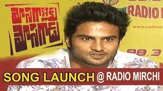 Mosagallaku Mosagadu Movie Song Launch at Radio Mirchi | Sudheer Babu | Nandini Rai - SRIBALAJIMOVIES